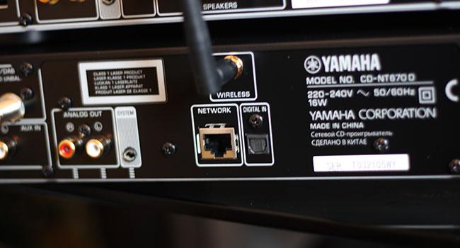 yamaha mcr n870d hi fi voice recenze audio video. Black Bedroom Furniture Sets. Home Design Ideas