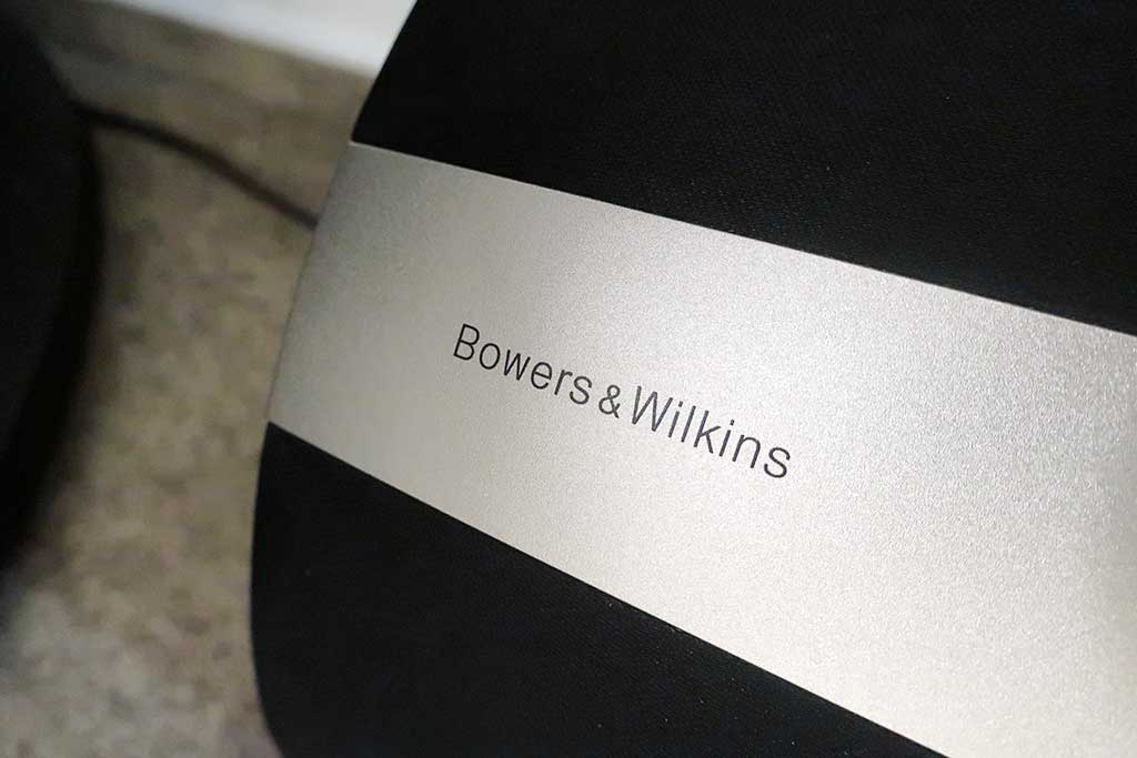 2019 07 04 TST Bowers Wilkins Formation Bar 9